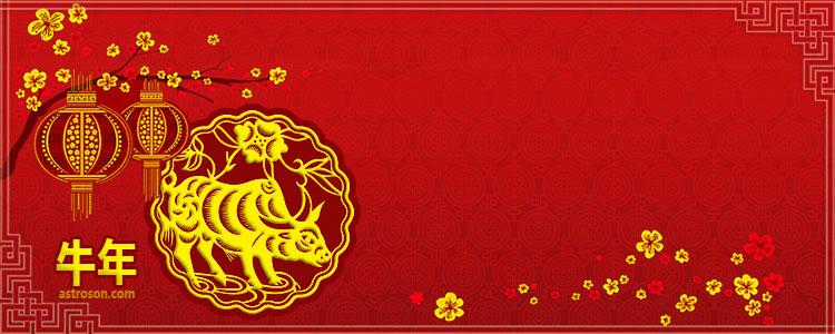 Восточный гороскоп год Быка