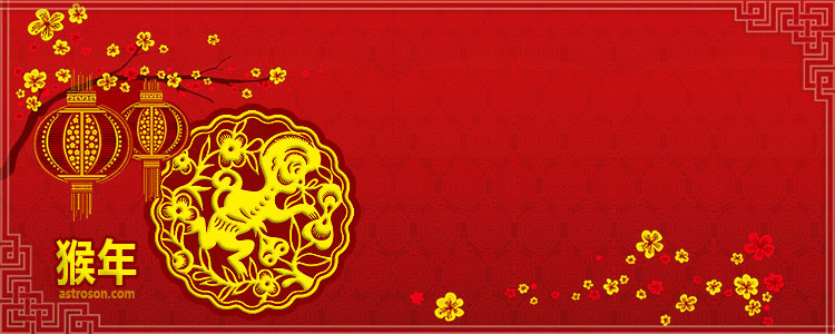 Восточный гороскоп год Обезьяны