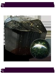 Чёрный нефрит