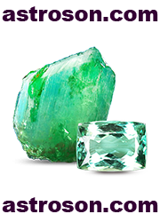 Гидденит (Нуристанит)