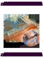 Ирнимит оранжево-серый