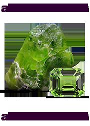 Хризолит (перидот)