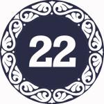 число-имени-22