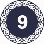 число-имени-9