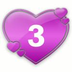 число любви 3