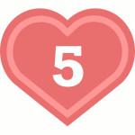 число сердца 5