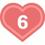 число сердца 6