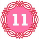 число силы рождения 11