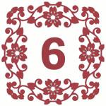 число вызова 6