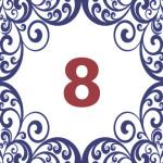число жизненного этапа 8