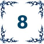 персональное годичное число 8