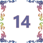 число кармического долга 14