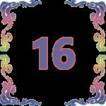 число кармического долга 16