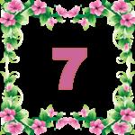 число кармического урока 7