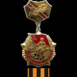 25 лет Победы в Великой Отечественной войне