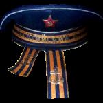 Бескозырка советских моряков