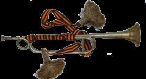 Георгиевская труба