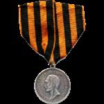 Медаль За храбрость для пограничной стражи