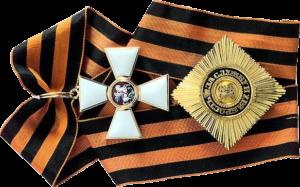 Орден Георгия 2-й степени