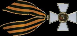 Орден Георгия 3-й степени