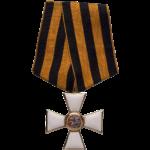 Орден Святого Георгия 4 степени