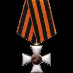 Орден Святого Георгия Российской Федерации