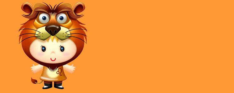 Ребенок - знак зодиака Лев