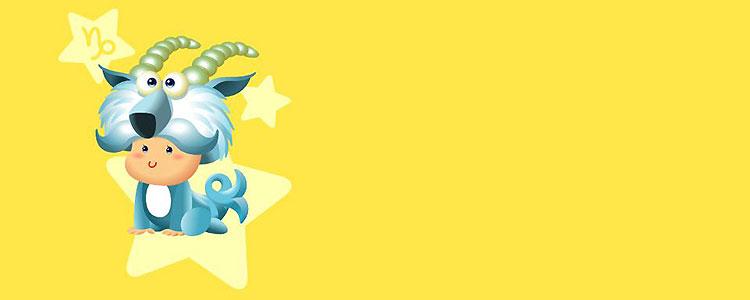 Мальчик — знак зодиака Козерог