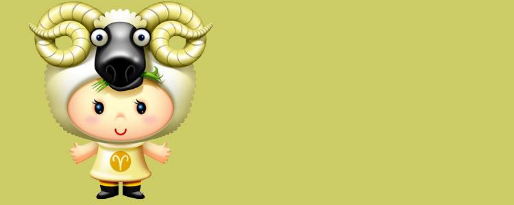 Ребенок - знак зодиака Овен