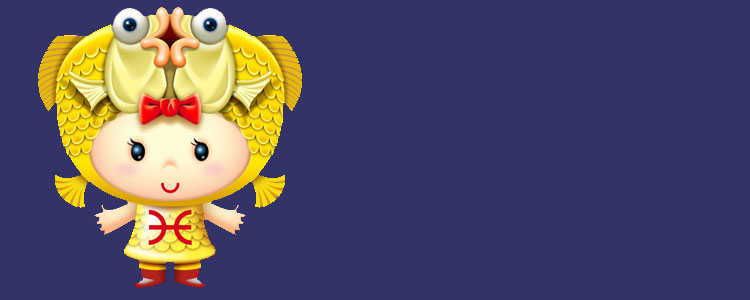 Ребенок - знак зодиака Рыбы