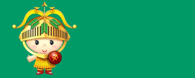 Ребенок - знак зодиака Стрелец