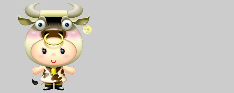 Ребенок - знак зодиака Телец