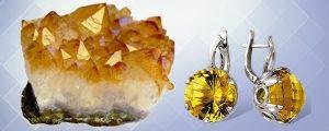 Цитрин — магические свойства камня