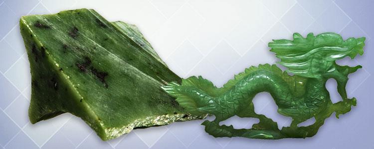 Зелёный нефрит