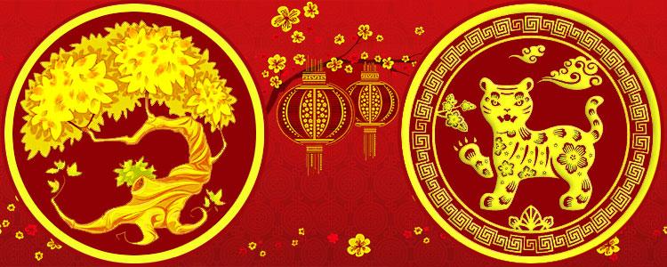 Восточный гороскоп Зеленый Деревянный Тигр