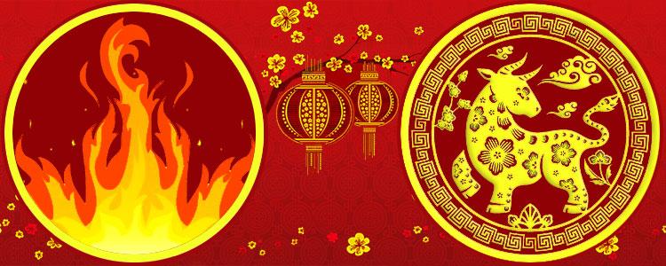 Восточный гороскоп Красный Огненный Бык