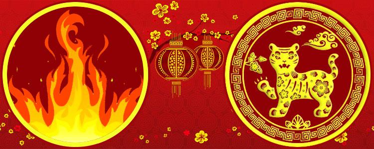 Восточный гороскоп Красный Огненный Тигр