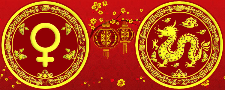 Женщина Дракон - Китайский гороскоп