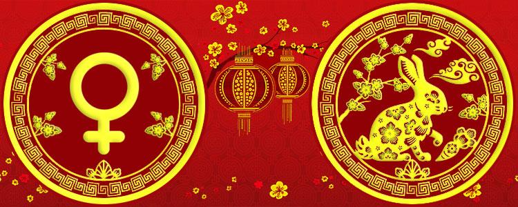Женщина Кролик - Китайский гороскоп