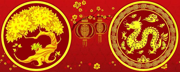 Восточный гороскоп Зеленый Деревянный Дракон