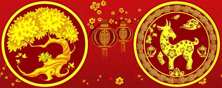 Восточный гороскоп Зеленая Деревянная Коза