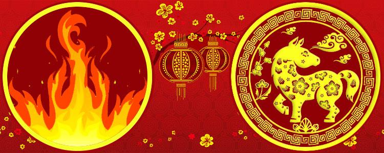 Восточный гороскоп Красная Огненная Лошадь