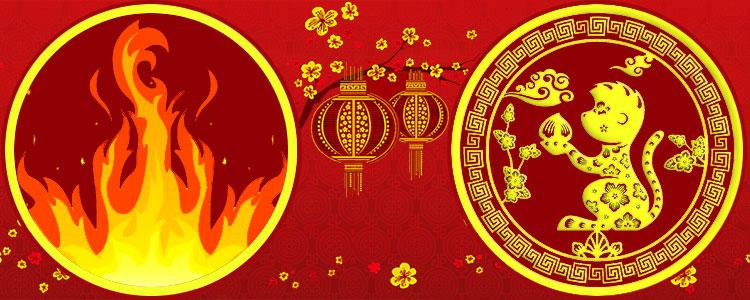 Восточный гороскоп Красная Огненная Обезьяна