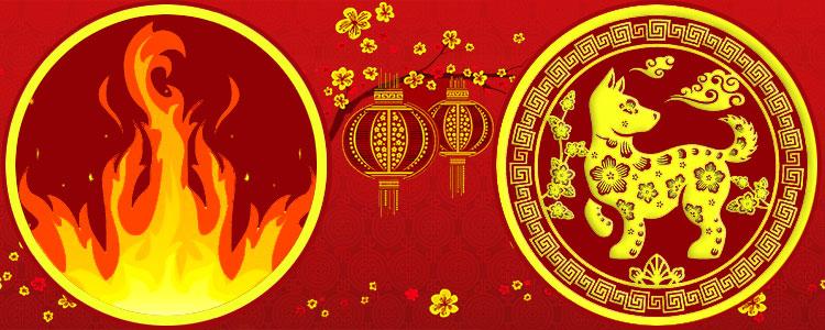 Восточный гороскоп Красная Огненная Собака
