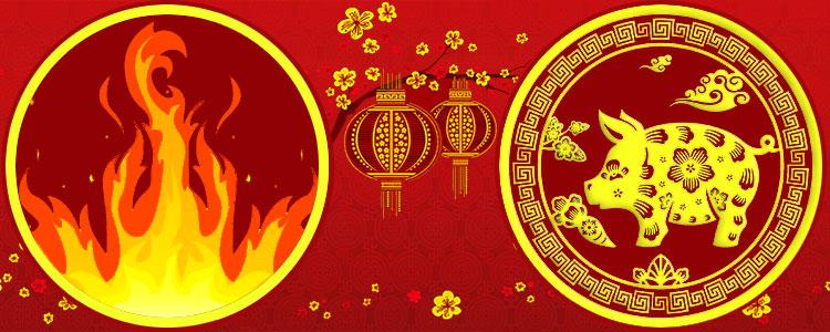 Восточный гороскоп Красная Огненная Свинья