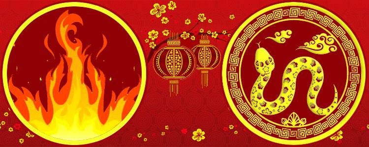 Восточный гороскоп Красная Огненная Змея