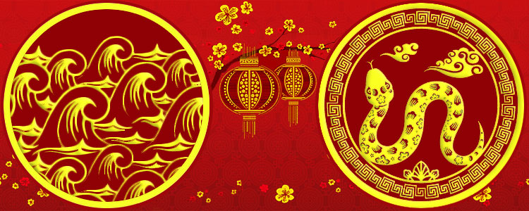 Восточный гороскоп Черная Водяная Змея
