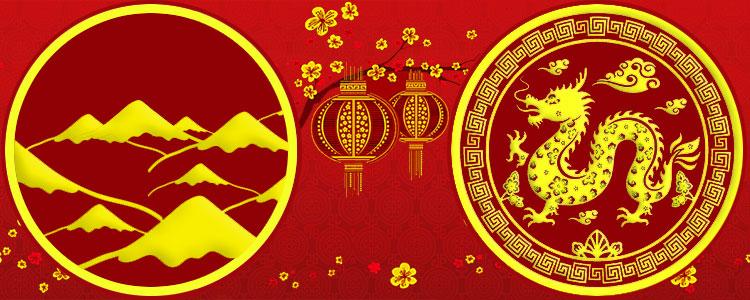 Восточный гороскоп Желтый Земляной Дракон