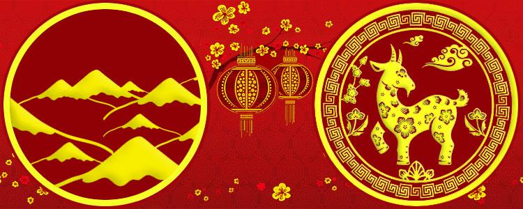 Восточный гороскоп Желтая Земляная Коза