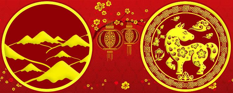 Восточный гороскоп Желтая Земляная Лошадь